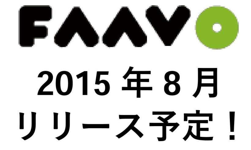 新規プロジェクト「FAAVO東京多摩中央」始動しました。
